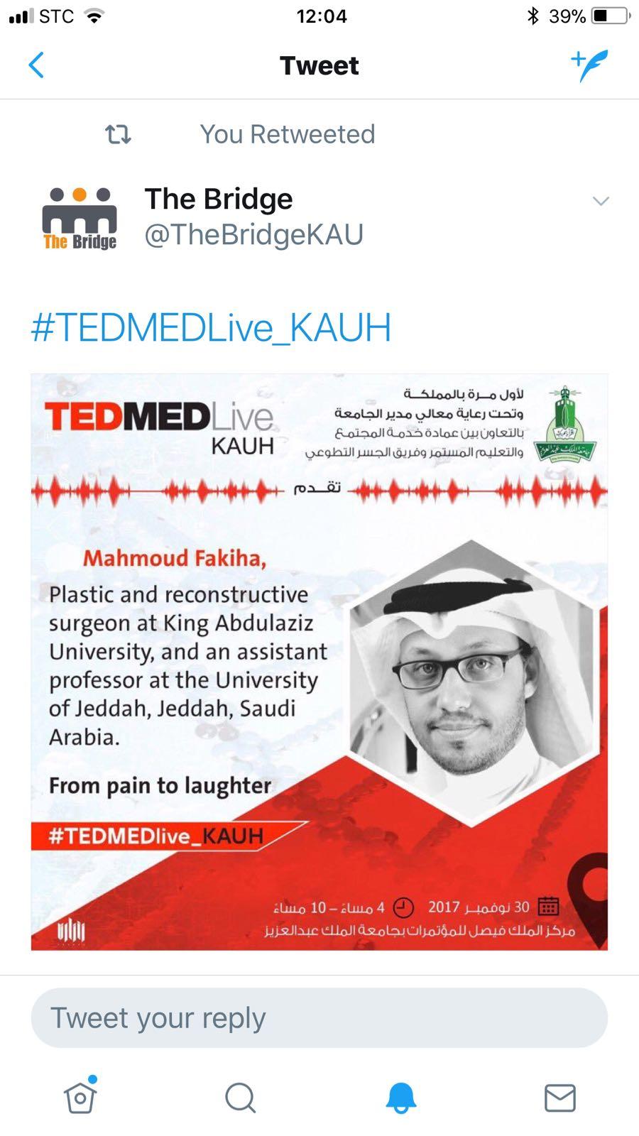 فعاليات المؤتمر الطبى TEDMED - دكتور محمود فقيها